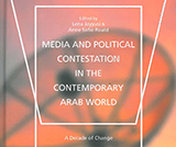 Media in the Arab World cover