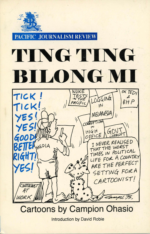 PJR cover v3(June1996)