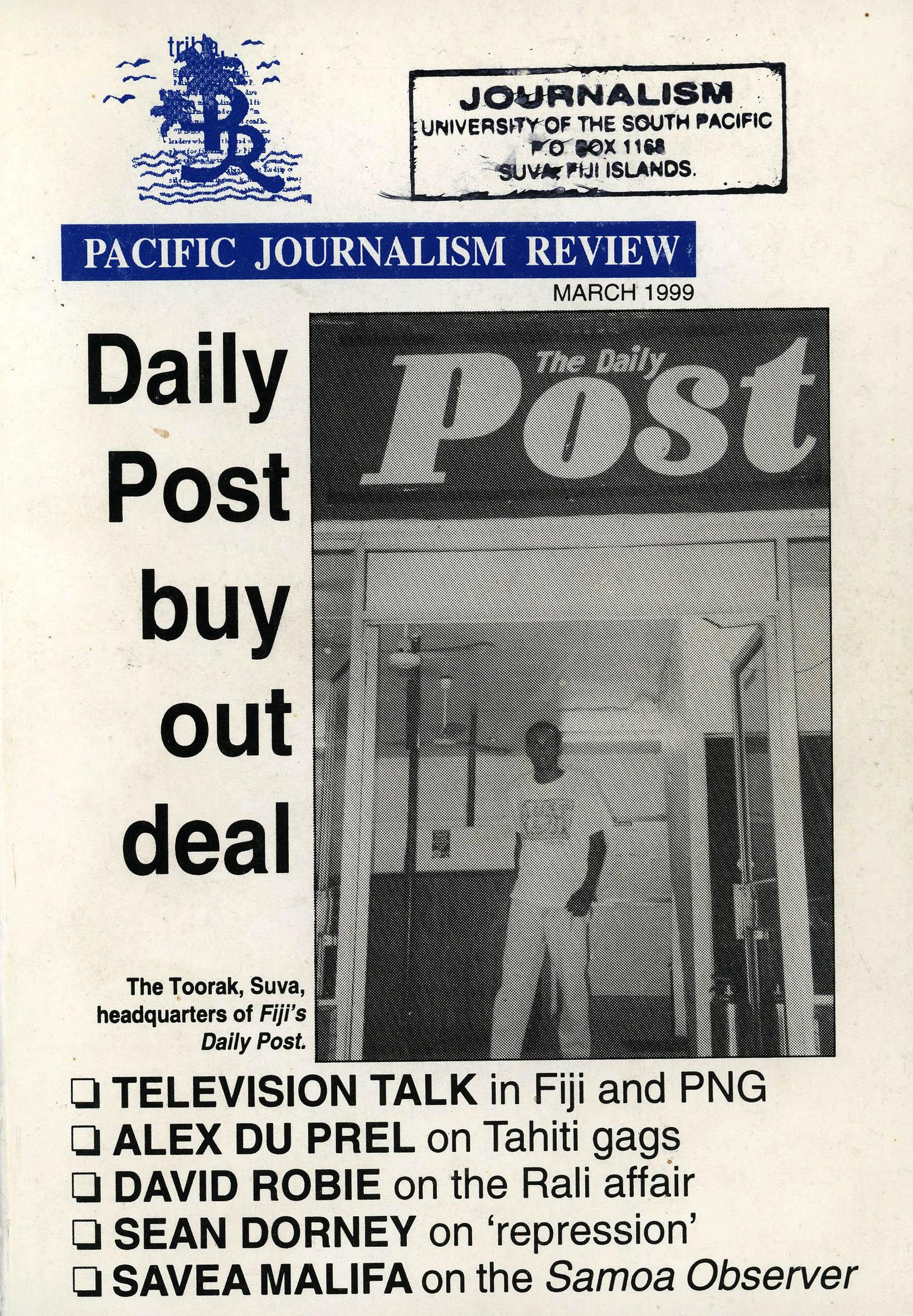 PJR v5(March 1999)