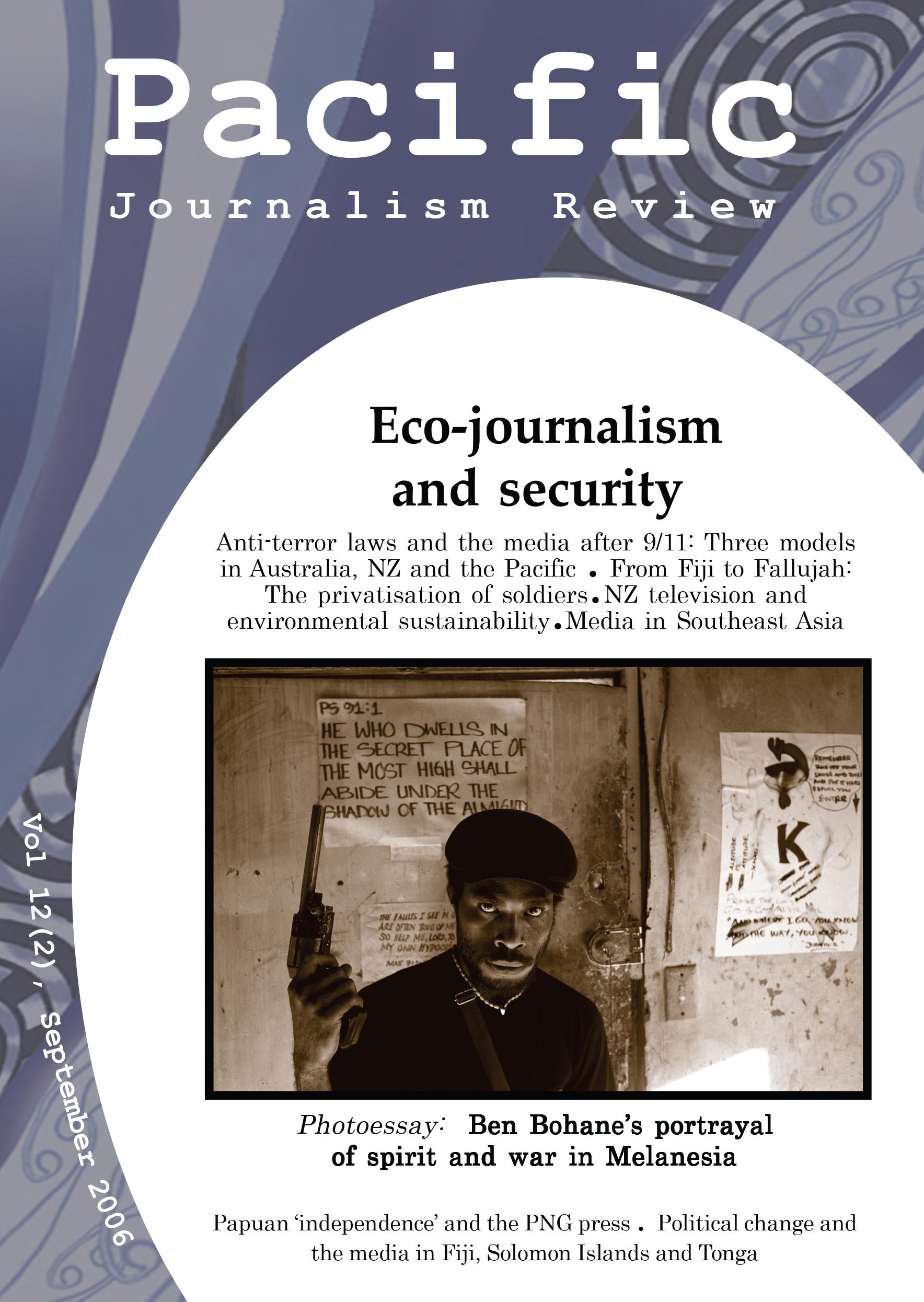 PJR cover 12(2) September 2006