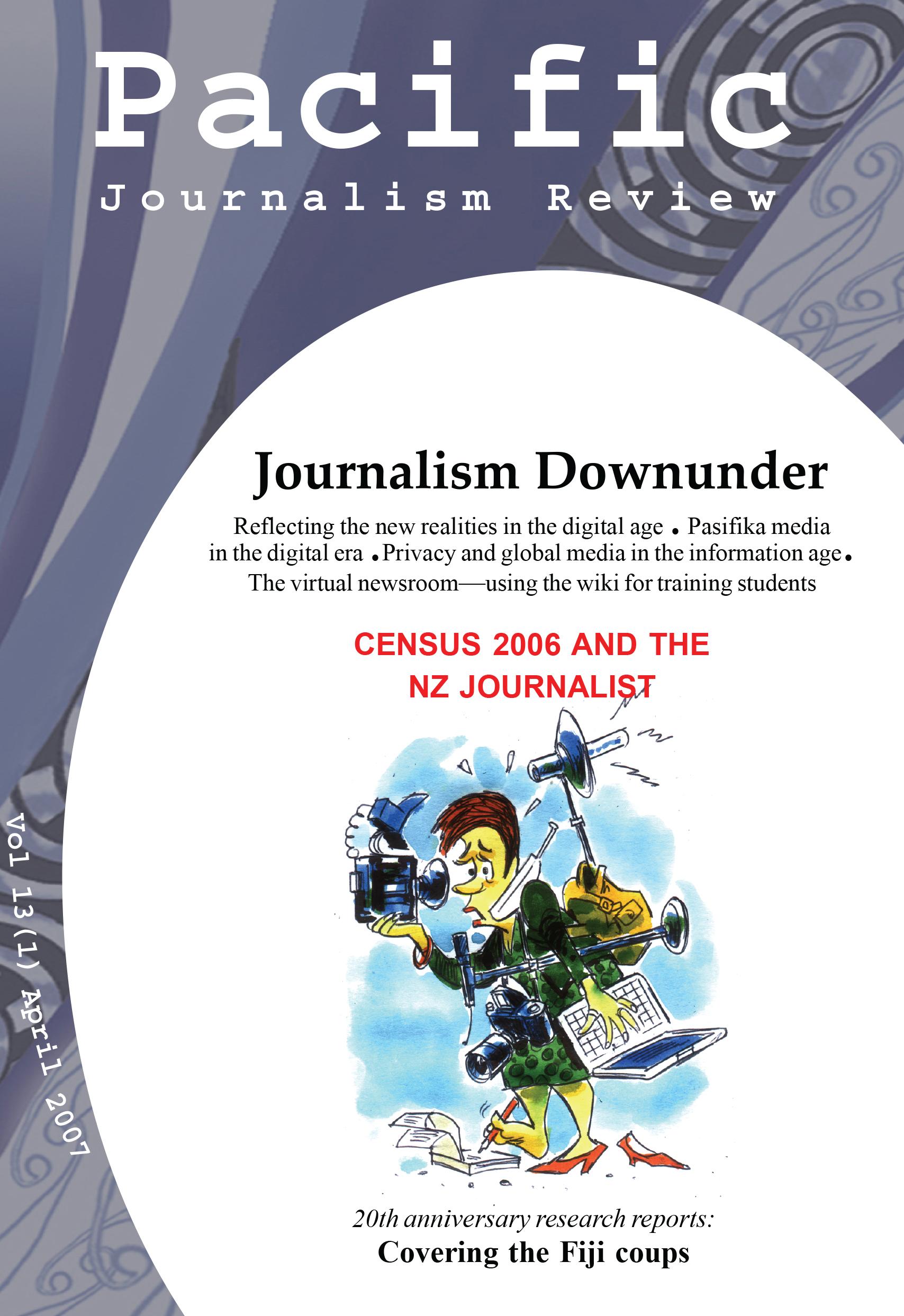 PJR cover 13(1) April 2007