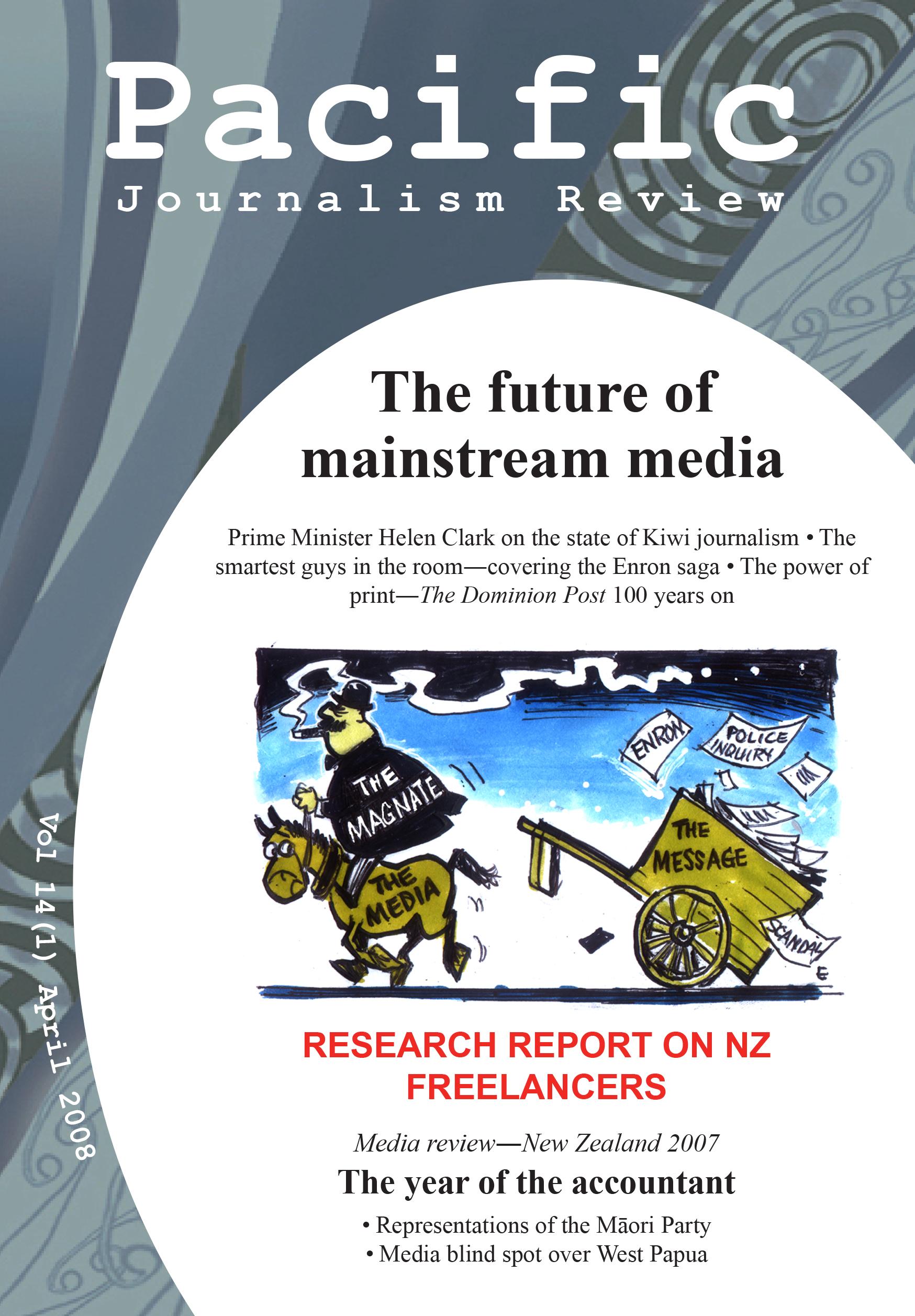 PJR cover 14(1) April 2008
